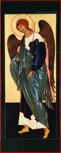 Ange Gabriel