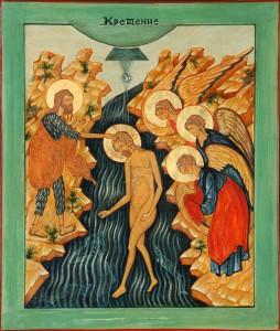 Baptême de Jésus au Jourdain :